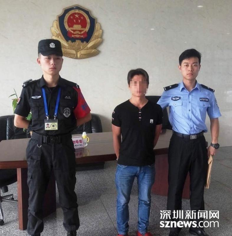 男子发朋友圈扬言炸机场 警方两小时找到了他
