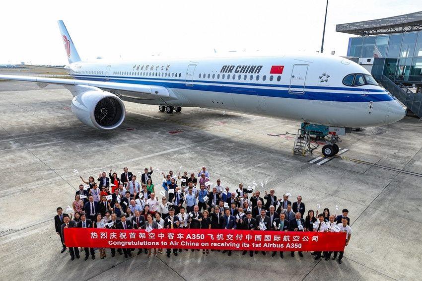 国航接收其首架空客A350-900飞机