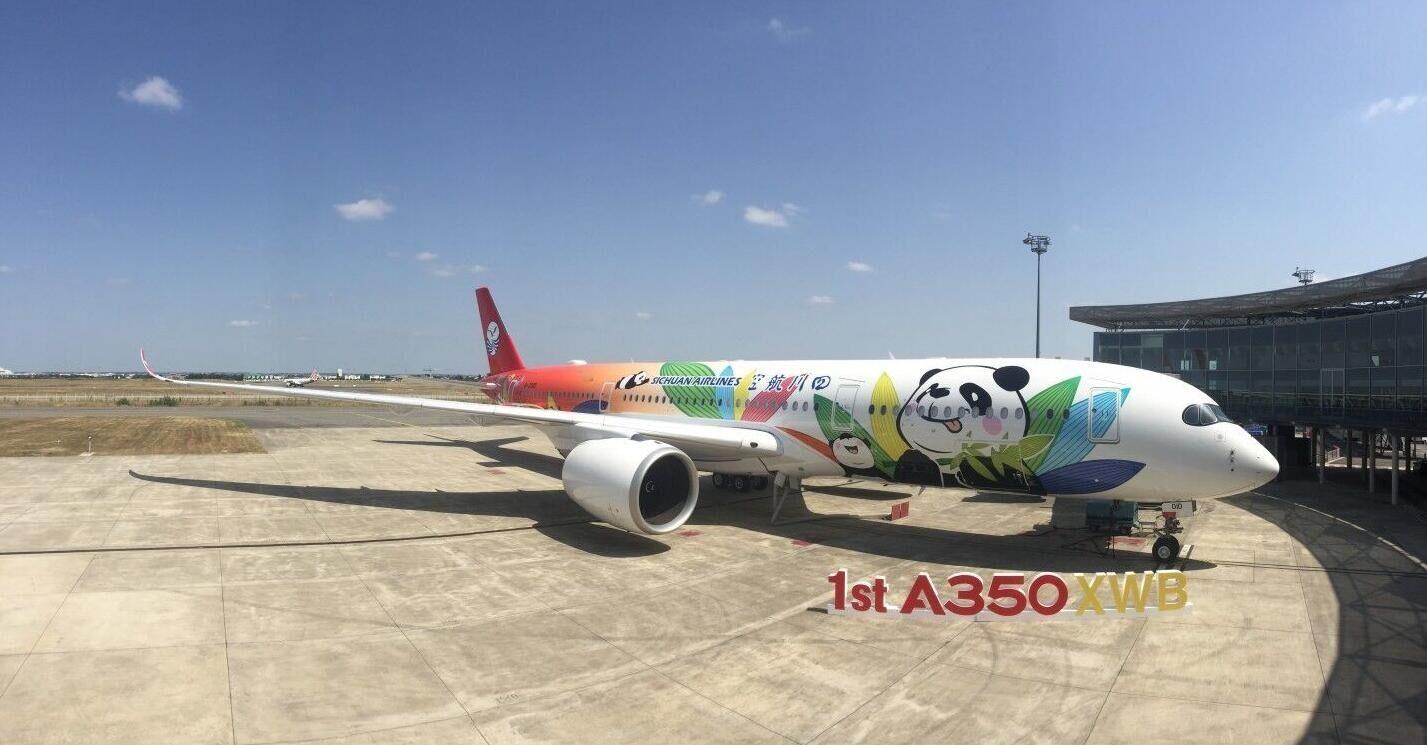 四川航空接收首架空客A350飞机