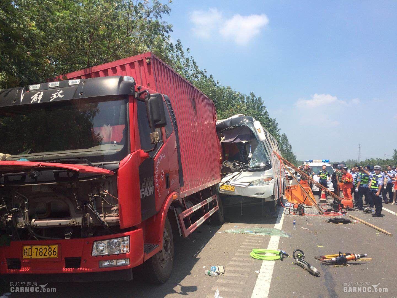 安徽高速发生车祸 金汇通航直升机悬停救援