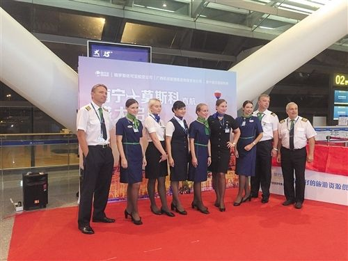 广西首条直航欧洲航线9日正式开通