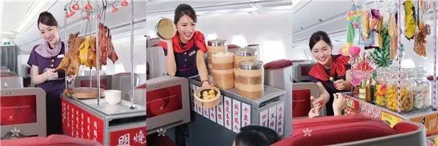 2018年愚人节,香港航空从机舱服务上做创意,为乘客提供贴心的机舱服务,颠覆了受众对传统飞机餐等机舱服务沉闷和枯燥无趣的认知;且巧妙在菜单、纸碗等趣味物料上做植入,以插画形式融入香港文化元素,通过品牌人格化方式拉近受众与品牌的距离。