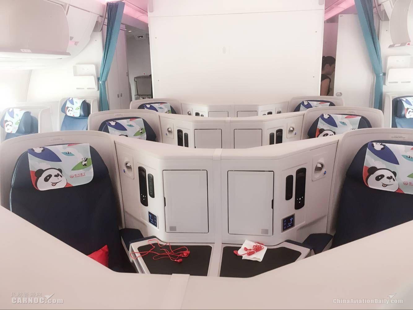 """助飞""""熊猫之路"""" 川航引进首架空客A350飞机"""
