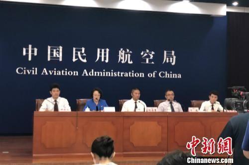 7月航班正常率71.91%   同比提升超两成