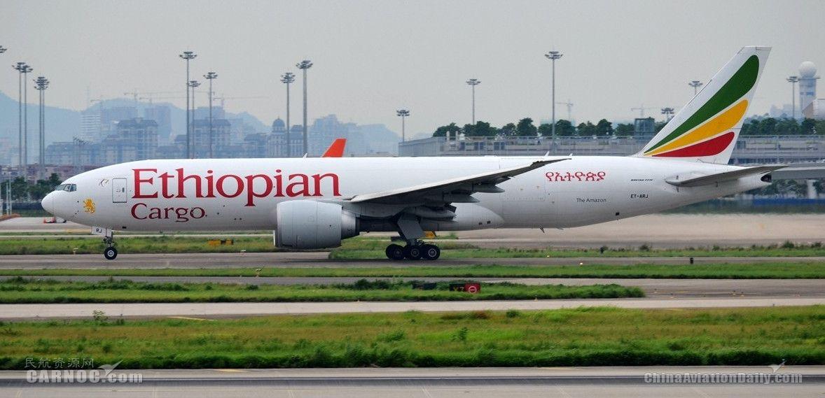 民航早报:埃航将新开挪威-中国货运航线