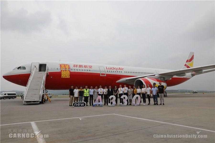祥鹏航空引进一架A330 机队规模达49架