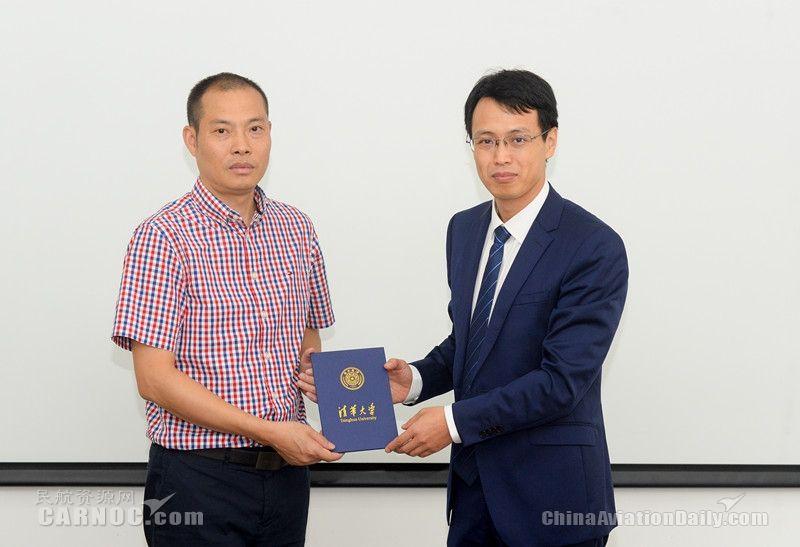 刘传健被录取为清华经管学院航空管理硕士
