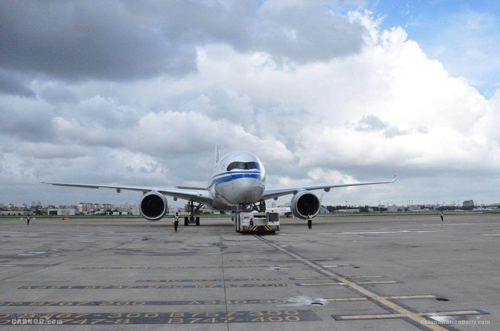 为梦想护航  Ameco上海全力保障A350首航