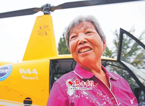 花费3万元!临淄八旬老人坐直升机过生日