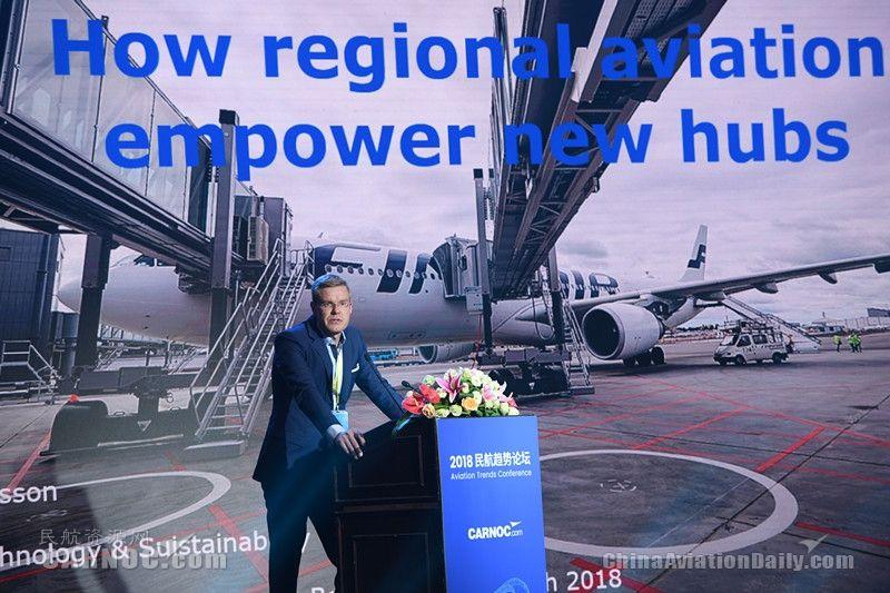 芬蘭機場:區域航空如何助力新樞紐