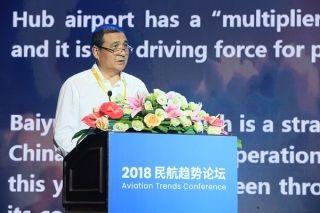 广州白云机场:关于枢纽机场建设的几点思考