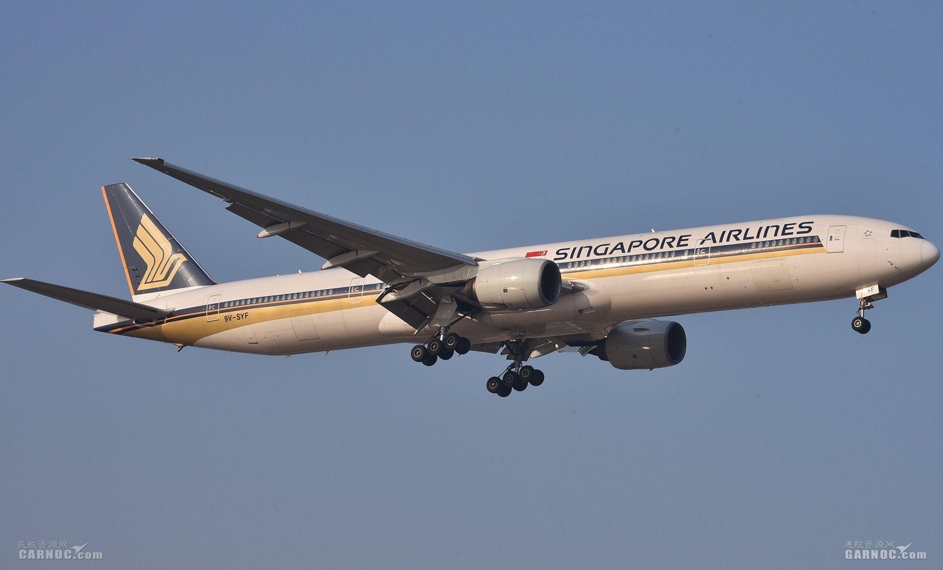 新加坡航空成立数字创新实验室 力推数字化发展
