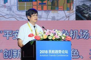赵青:北京新机场规划设计之路