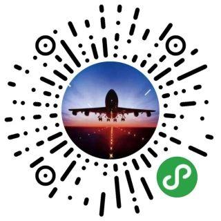 包头机场微信小程序正式上线