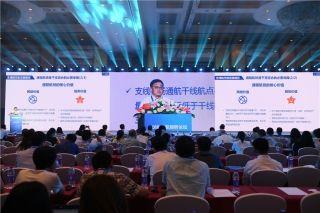 聚焦产业链 探究国内支线航空发展新路径
