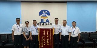 东航长春营业部全力做好延吉机场限载航班保障