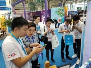 东方航空积极参与第四届华人华侨产品交易会