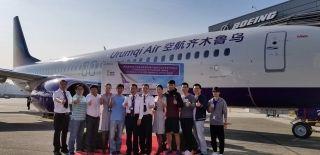 乌鲁木齐航空再迎新飞机   机队规模达15架