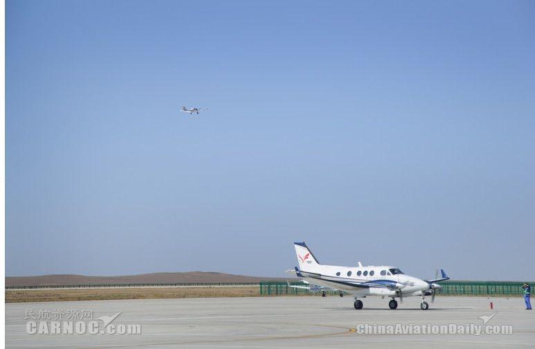 富蕴机场历史首次保障10架通航飞机驻场飞行|新闻动态-飞翔通航(北京)服务有限责任公司