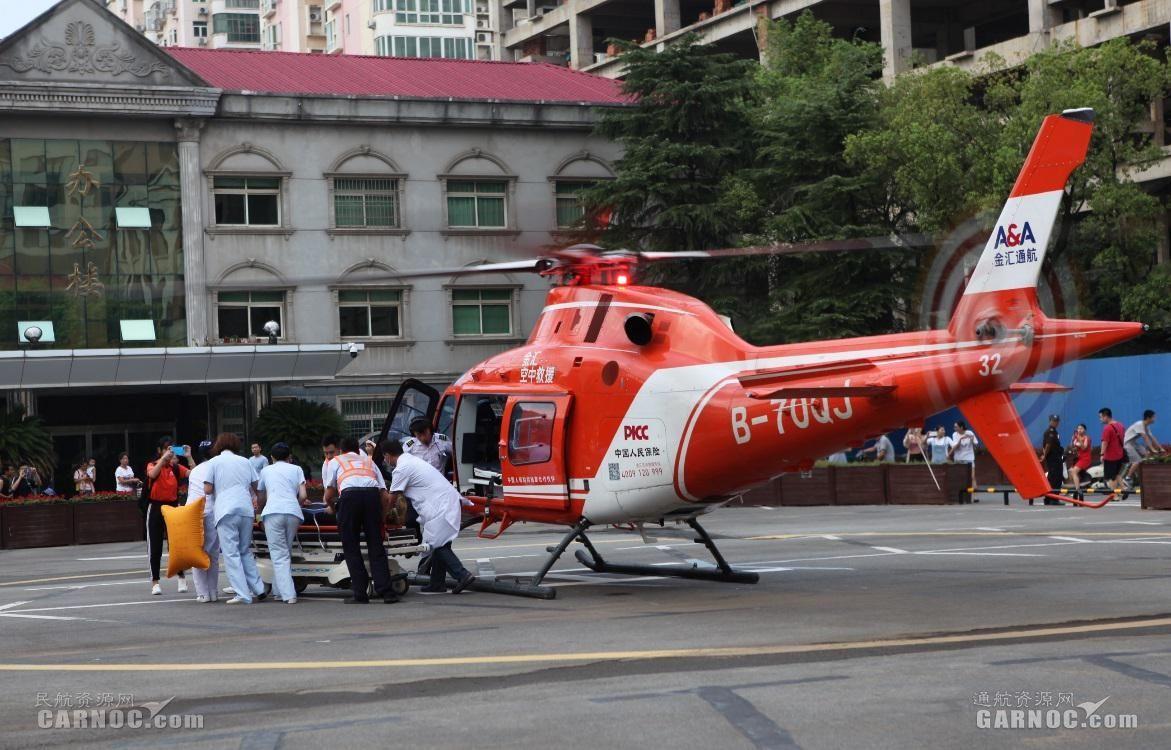 十万火急 救援直升机急赴新余抢救毒蛇咬伤患者