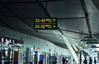 南宁机场新增加密南宁—成都航线航班