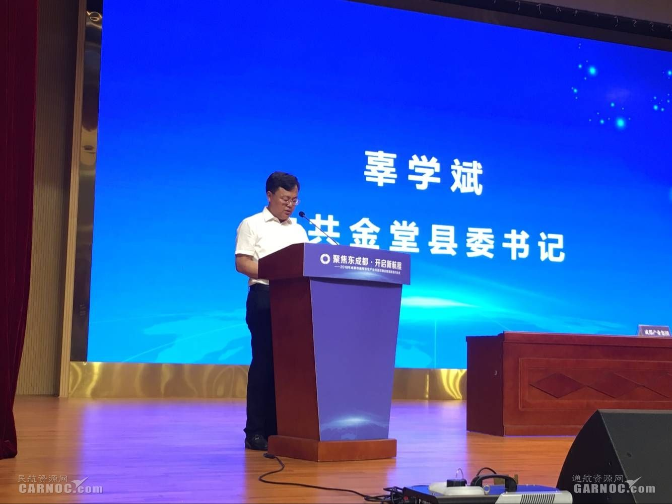 引资123亿!成都通用航空产业投资签约仪式举行|新闻动态-飞翔通航(北京)服务有限责任公司