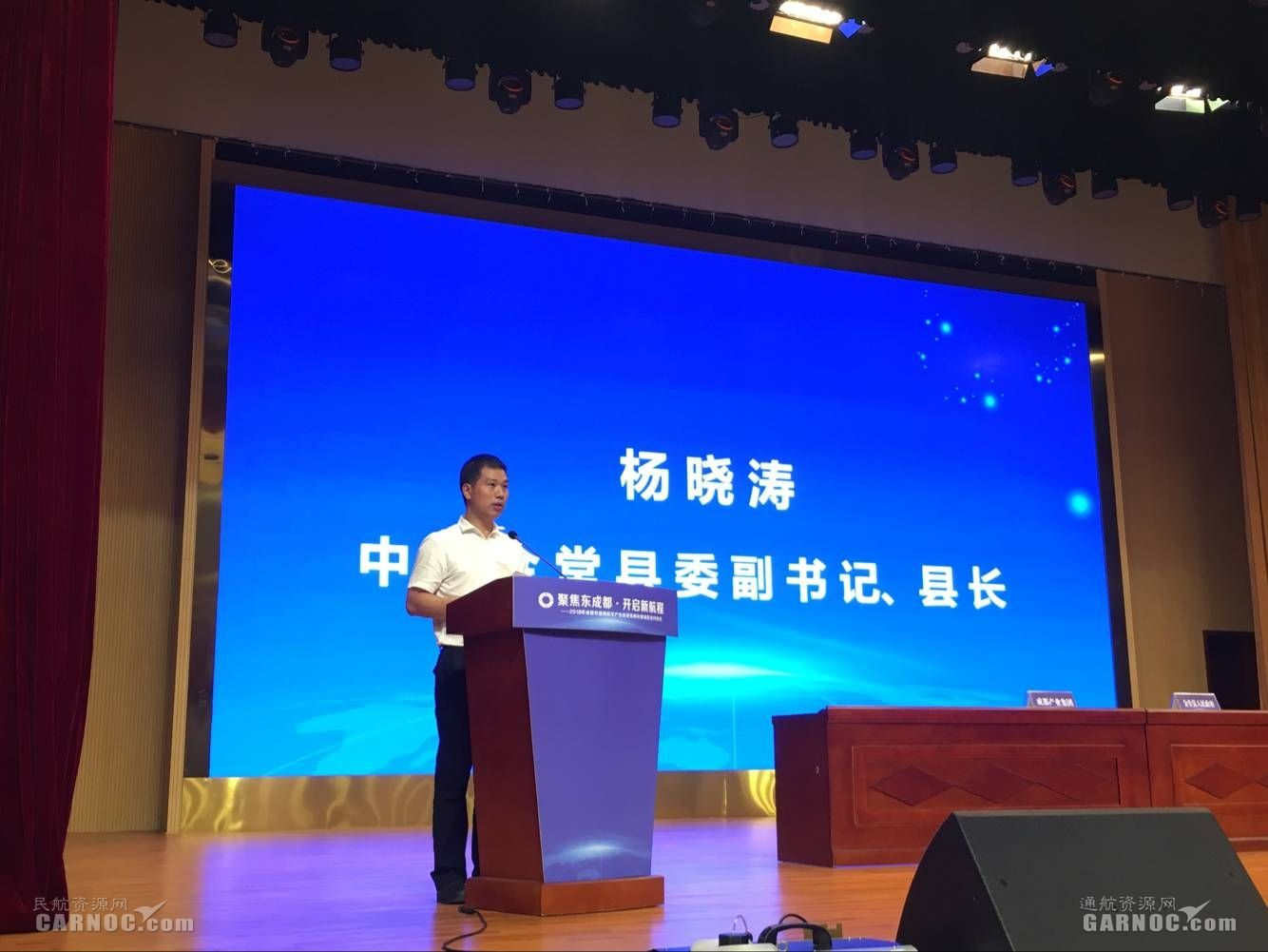 引资123亿!成都通用航空产业投资签约仪式举行 新闻动态-飞翔通航(北京)服务有限责任公司