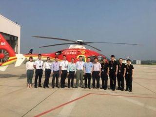 2018首航直升机警航培训结业仪式圆满完成