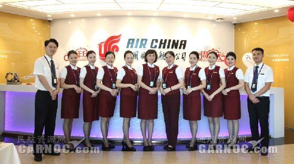 国航股份重庆分公司转场T3航站楼运营一周年