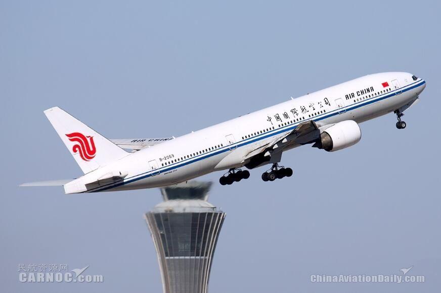 再见 中国民航最后一架777-200客机