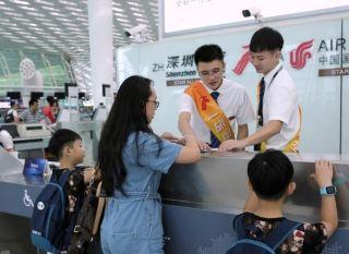 深航暑运保障旅客550万人次 客座率超84%