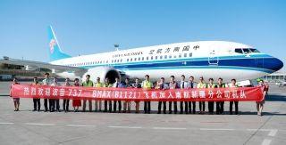 南航新疆引进新飞机 助力自治区旅游发展