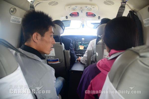 """新疆通航""""富蕴-喀纳斯""""航线暑运创新高 新闻动态-飞翔通航(北京)服务有限责任公司"""