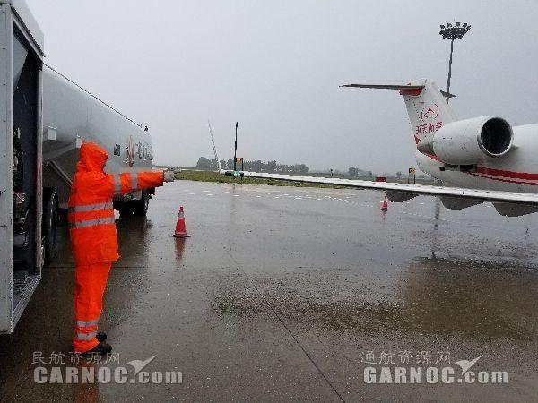 中国航油内蒙古圆满完成两架峰会专机保障任务