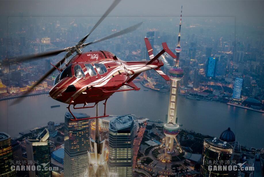 贝尔在中国,撰写直升机产业发展历史