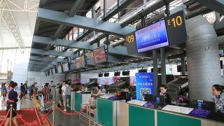 东航广州:港澳台居民居住证持证人可购票乘机