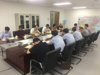 中国邮政航空公司召开重大活动期间安保工作会议