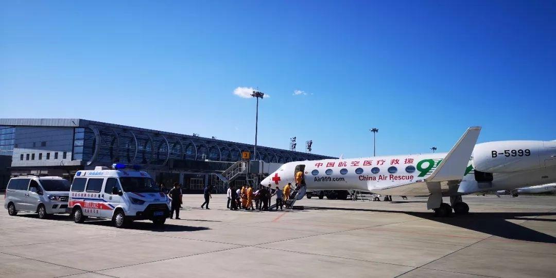 999航空医疗救援飞机首次同机转运4名危重病患