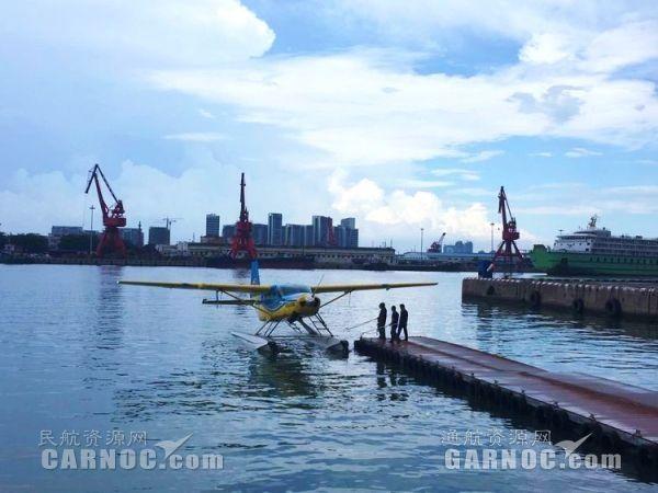 湛江市领导调研幸福运通航水上飞机项目