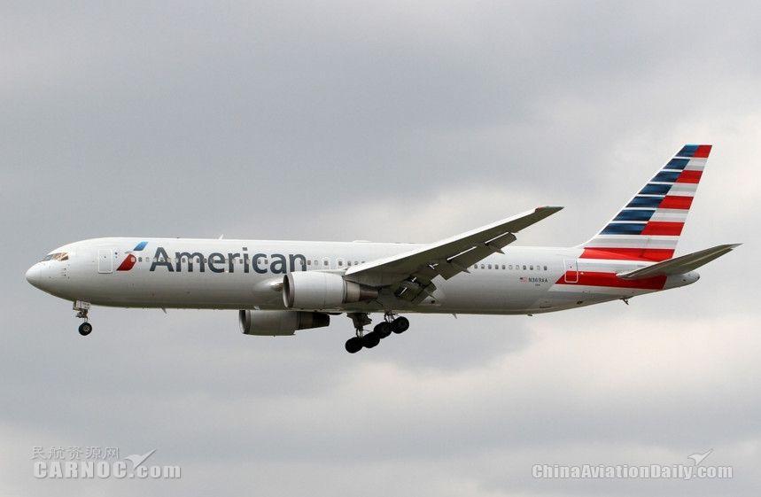 美航协:MAX停飞 美国今夏航空出行仍将创新高