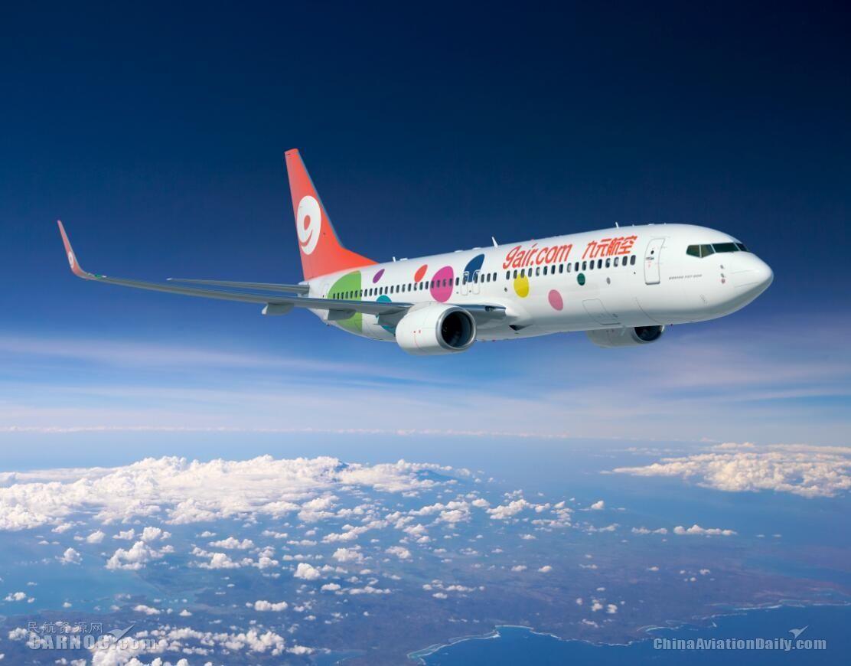 9月6日起,首条海口直飞广东惠州低票价航线即将开通
