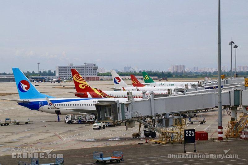 河北机场集团暑运旅客吞吐量222.11万人次