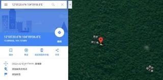 专家用谷歌地图发现MH370残骸,可惜只是误会?