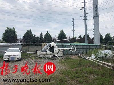 182万元起!国内首例私人直升机拍卖流拍