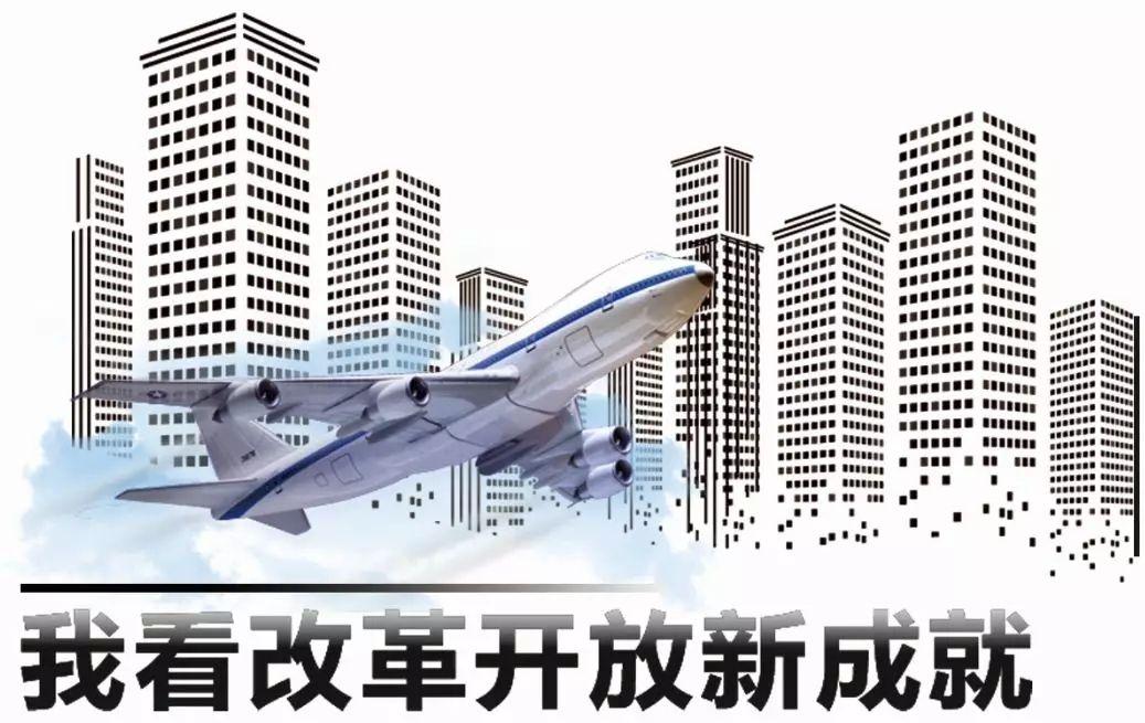 李军:对空中交通管理体制改革的回顾与展望
