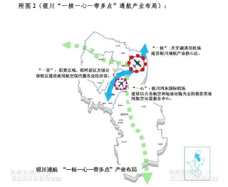 银川:到2030年 通航产业直接产值超过20亿 新闻动态-飞翔通航(北京)服务有限责任公司