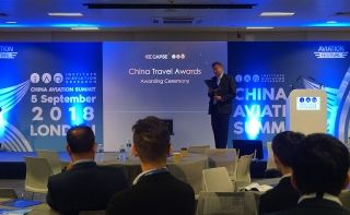 CAPSE中国旅游奖在英揭晓 全球多家航司获奖