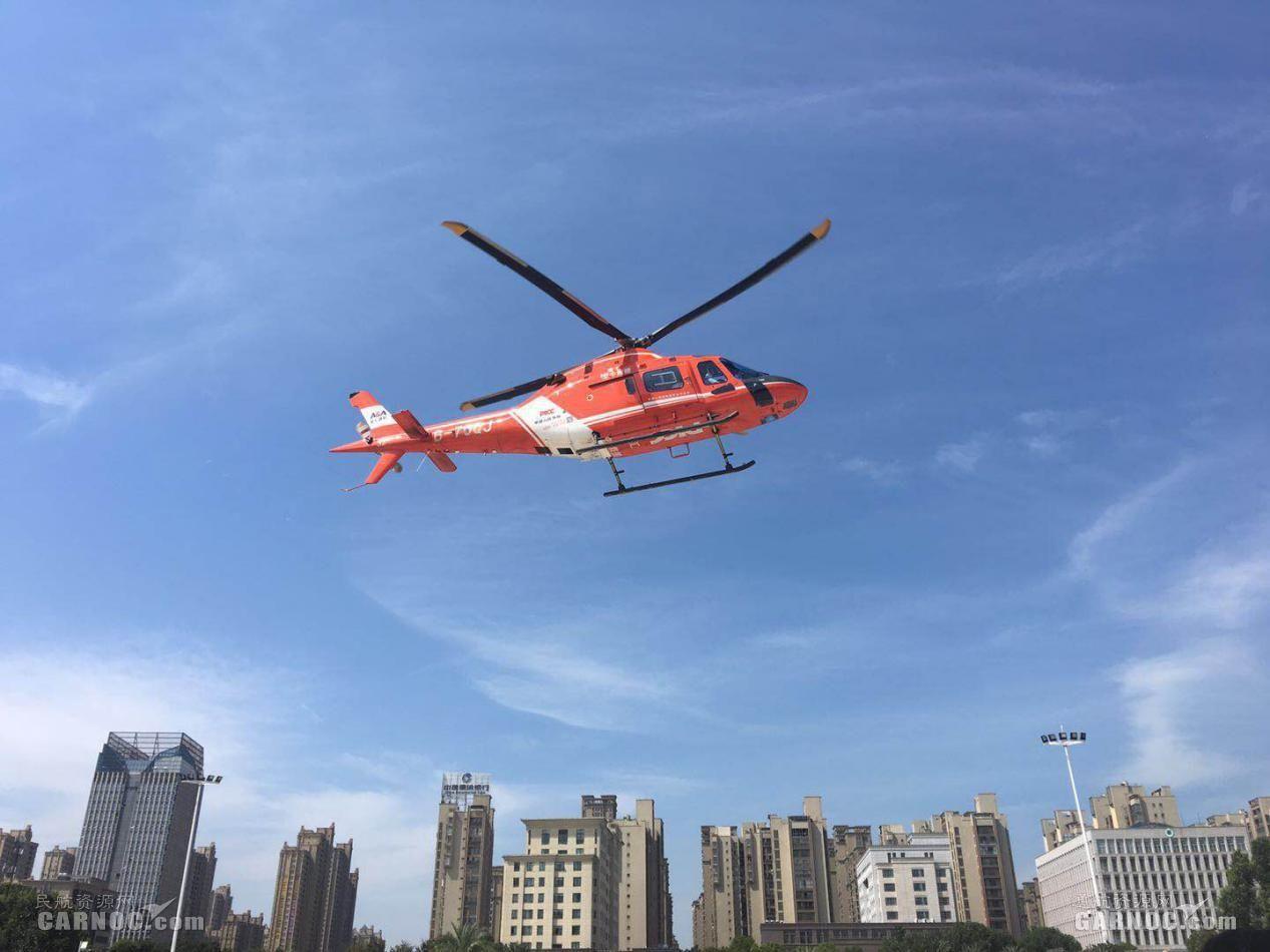脑弥漫性出血! 直升机救援为生命赢得时间