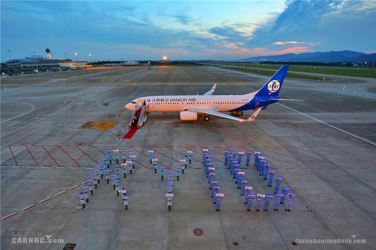 江西航空机队增至10架  为驻场规模最大航司