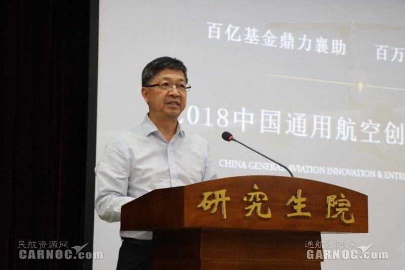 2018中国通用航空创新创业大赛宣讲走进北理工|新闻动态-飞翔通航(北京)服务有限责任公司